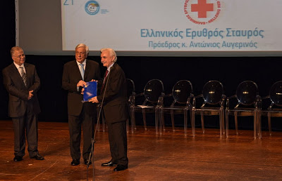 Βράβευση του Ελληνικού Ερυθρού Σταυρού σε εκδήλωση του «Χαμόγελου του Παιδιού»