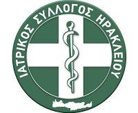 Διαμαρτυρία για την διαφημιστική εκστρατεία ΚΑΘΑΡΟ ΔΕΡΜΑ