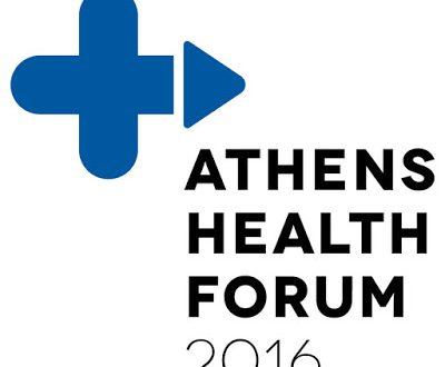 ATHENS HEALTH FORUM, Παρασκευή 11 Νοεμβρίου 2016