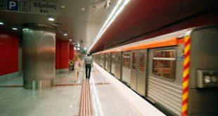 Ανοιχτοί πέντε σταθμοί του μετρό για την προστασία των αστέγων