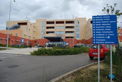Γ.Ν.Ζακύνθου: Το πόρισμα αναμένεται, τα χειρουργεία δεν λειτουργούν
