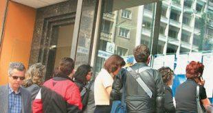 Εκδόθηκε στο ΦΕΚ η προκήρυξη του ΑΣΕΠ για 1.666 προσλήψεις σε νοσοκομεία και στον ΕΟΦ
