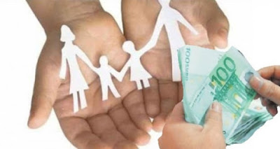 Μετά τις 15 Ιανουαρίου οι αιτήσεις για το Κοινωνικό Εισόδημα Αλληλεγγύης