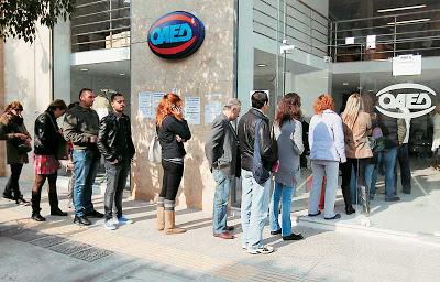 Μικρή μείωση ανεργίας, αλλά με αύξηση του μη ενεργού πληθυσμού