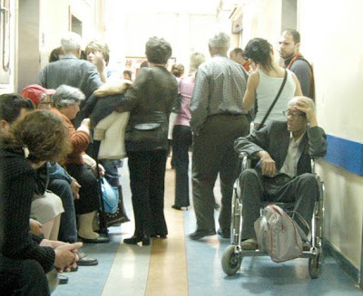 Ουρές στα χειρουργεία του ΕΣΥ, στο... περίμενε οι ασθενείς