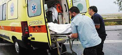 Προκήρυξη για 93 θέσεις για Πληρώματα Ασθενοφόρων, του ΕΚΑΒ