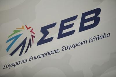 ΣΕΒ: κυρίαρχο ζητούμενο παραμένει η αλλαγή στο μείγμα δημοσιονομικής πολιτικής προς την κατεύθυνση μείωσης της υπερφορολόγησης των συνεπών φορολογουμένων και οργανωμένων επιχειρήσεων
