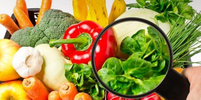 Τεστ ούρων αποκαλύπτει την ποιότητα της διατροφής