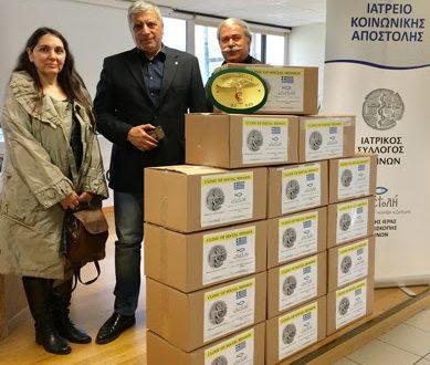 Το Ιατρείο Κοινωνικής Αποστολής απέστειλε 15 κούτες με νοσοκομειακά φάρμακα στη Συρία