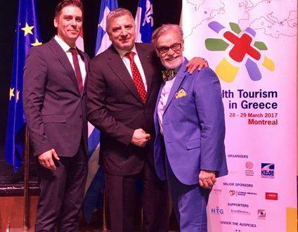Η σύσταση Παγκόσμιου Ινστιτούτου Ελλήνων Ιατρών ανακοινώθηκε στο πλαίσιο διημερίδας, με θέμα τον Τουρισμό Υγείας, στο Μόντρεαλ του Καναδά.