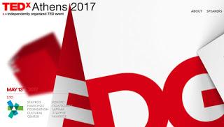 Στις 13 Μαΐου το φετινό ανανεωμένο TEDxAthens