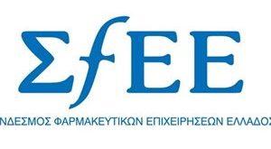 ΣΦΕΕ: Έντονη δυσαρέσκεια για τα νέα μέτρα