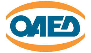 ΟΑΕΔ: Καταργείται το ειδικό επίδομα για ανέργους έως 29 ετών