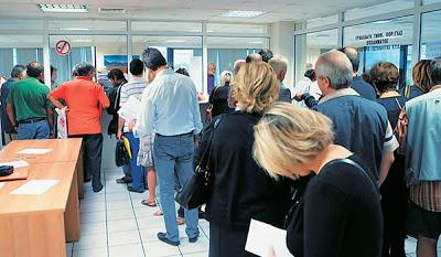 Ο Ελληνας δουλεύει 203 ημέρες τον χρόνο για να πληρώνει εφορία και ασφαλιστικά ταμεία