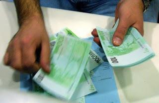 Αυξήθηκαν κατά 113% οι ληξιπρόθεσμες οφειλές στα ασφαλιστικά ταμεία σε 2,5 χρόνια