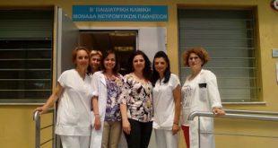 Η Ελληνική Πρωτοβουλία (Hellenic Initiative - TΗΙ) ανακοινώνει νέα δωρεά ύψους $50,000 στο Σωματείο Φροντίδας Ατόμων με Νευρομυϊκές Παθήσεις – MDA Hellas