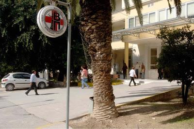 Το Βενιζέλειο «χρωστάει» στους γιατρούς 300.000 € σε εφημερίες