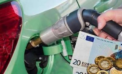 Μειώνουν την κατανάλωση καυσίμων τα ελληνικά νοικοκυριά