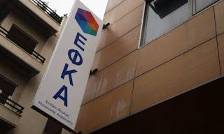 Ο ΕΦΚΑ δεν πληρώνει ληξιπρόθεσμες οφειλές επειδή δεν έχει... μελάνια
