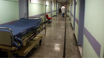 Περιορίζεται η ελεύθερη επιλογή γιατρού - Η αλήθεια για τις προσλήψειςστην Υγεία