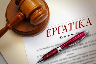 Ποιες σημαντικές διατάξεις θα περιλαμβάνει το νομοσχέδιο για τα εργασιακά και το ασφαλιστικό