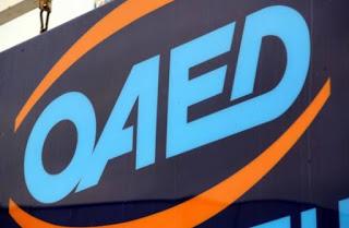 Εργαστήρια ενεργοποίησης ανέργων από τον ΟΑΕΔ