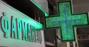 Ο Πανελλήνιος Φαρμακευτικός Σύλλογος, επαναλαμβάνει τις πάγιες θέσεις του για το θέμα της δραστικής ουσίας
