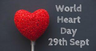 Παγκόσμια Ημέρα Καρδιάς. Θυμηθείτε να φροντίσετε την καρδιά σας!
