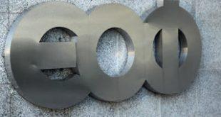 Την επιβολή προστίμου σε σουπερ μάρκετ προτείνει ο ΕΟΦ για πώληση ΜΗΣΥΦΑ