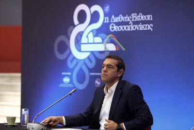Τι είπε ο Πρωθυπουργός για το Παιδιατρικό Νοσοκομείο στη Θεσσαλονίκη αλλά και για την Δωρεά του Ιδρύματος Σταύρος Νιάρχος