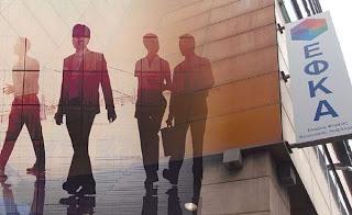 Mπαράζ κατασχέσεων ετοιμάζει ο ΕΦΚΑ - Γι' αυτό κάνουν… υπερωρίες
