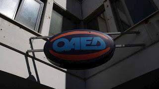 Εγκρίθηκε από τον ΟΑΕΔ ρύθμιση για 81715 δανειολήπτες
