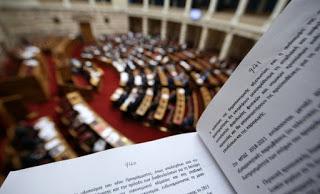 ΔιαΝΕΟσις: Το νέο Μνημόνιο σε... απλά ελληνικά!