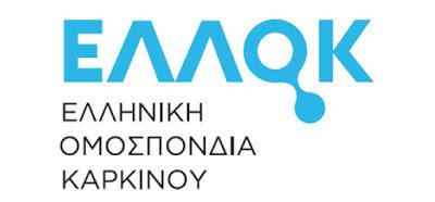 Ελληνική Ομοσπονδία Καρκίνου: Επιτροπή αξιολόγησης, Άνθρακες ο θησαυρός