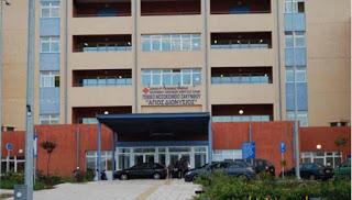 Νοσοκομείο Ζακύνθου: Πόρισμα - κόλαφος για Πολάκη
