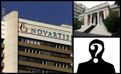 Νovartis «σκάνδαλο»: Άνθρακας ο θησαυρός. Πέσανε όμως πάνω σε γιατρούς του ΣΥΡΙΖΑ