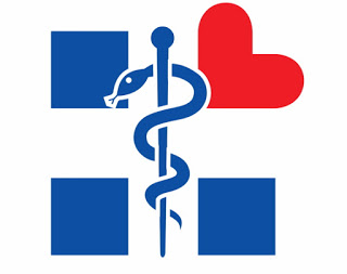 Το Υπουργείο Υγείας προχώρησε στην έκτακτη επιχορήγηση των νοσοκομείων και των ΔΥΠΕ με το ποσό των 8.917.175Ε