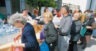 Φορείς που διανέμουν δωρεάν φαγητό σε όλη την χώρα Σημεία διανομής συσσιτίου. Δράσεις συγκέντρωσης τροφίμων.