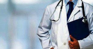 Ειδικό ιατρείο χρόνιας προστατίτιδας στο νοσοκομείο Γ. Γεννηματάς