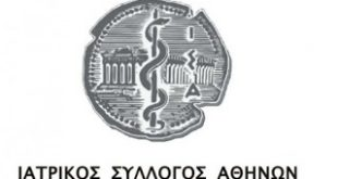 Η πρόταση της εξατομικευμένης φαρμακευτικής θεραπευτικής αγωγής αποτελεί ηθική, δεοντολογική και νομική υποχρέωση κάθε ιατρού