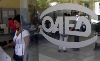 Νέα προγράμματα για νέους από τον ΟΑΕΔ