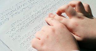 Προσαρμογή και μεταγραφή των νέων διδακτικών βιβλίων Πρωτοβάθμιας και Δευτεροβάθμιας Εκπαίδευσης στη γραφή Braille (Μπράιγ)