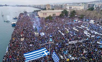 """Δημοσκόπηση ΠΑΜΑΚ: """"Όχι"""" στη χρήση του όρου """"Μακεδονία"""" λέει το 71%"""