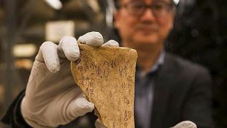 Εικονίδια με αρχαίες επιγραφές οστεομαντείας κάνουν την εμφάνισή τους στο Διαδίκτυο