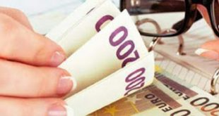 Ρεκόρ χρεών στα ασφαλιστικά ταμεία- Αλλοι 52.000 νέοι οφειλέτες στο δ' τρίμηνο