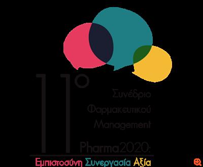 11ο Συνέδριο Φαρμακευτικού Management