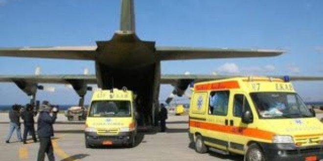 Τριπλή αεροδιακομιδή από το Γ.Ν. Θήρας προς τριτοβάθμια νοσοκομεία της Αθήνας
