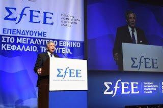 Φαρμακευτικός κλάδος: Αρωγός Ελπίδας και προστασίας για τους ασθενείς. Πυλώνας ανάπτυξης και δημιουργίας για την Ελληνική οικονομία.