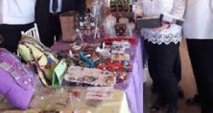 Φιλανθρωπικό Bazaar του Τμήματος Νεότητας Ε.Ε.Σ. Ν. Σμύρνης