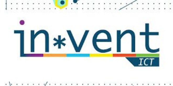 Ένταξη νέων Πανεπιστημίων στον Invent-ICΤ, Αιτήσεις για τον Β' κύκλο ανοικτές έως και τις 20 Maϊου 2018